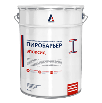 bucket_epoksid_sm